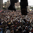 Hundreds of thousands gather in Tahrir Square (Archives) Photo: AP