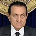 'Sad ending.' Mubarak Photo: AP