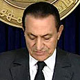 Mubarak. Refuses to resign Photo: AP
