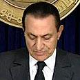 Hosni Mubarak (archives) Photo: AP