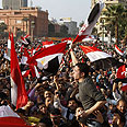 Sweeping changes. Tahrir Square Photo: AFP