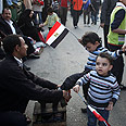 Egypt celebrates revolution Photo: AP