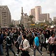 Cairo rally (archives) Photo: Reuters