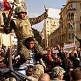 Egyptians celebrate revolution (archives) Photo: Reuters