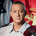 Israel's 20th Chief of Staff  -Benny Gantz Photo: IDF spokesman