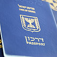 Israeli passport not enough Photo: Shutterstock