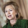 US backs Israel - Clinton Photo: AFP