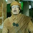 Libyan leader Muammar Gaddafi giving his speech Photo: Reuters