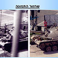 Reproduction photo of tank with body Photo courtesy of Born to Freedom