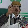 Gaddafi. Asked rebels for help? Photo: AP