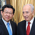President Peres with Chinese Commerce Minister Chen Deming Photo: Mark Neiman, GPO