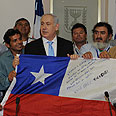 Netanyahu with Chilean miners Photo: Moshe Milner, GPO