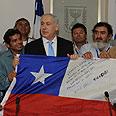 Netanyahu with Chilean miners Photo: Moshe Milner, GPO