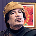 Targeted? Gaddafi Photo: Reuters