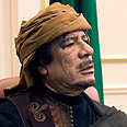'Brutal suppression.' Gaddafi Photo: Reuters