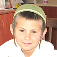 11-year-old Yoav 