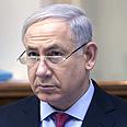 'Won't hesitate.' Netanyahu Photo: Reuters