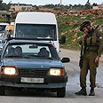 Checkpoints set up (Archive photo) Photo: Hadar Cohen