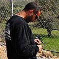 Itamar security fence. 'Irreplaceable' Photo: Ben Kelmer
