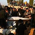 Funeral of Fogel family members, Sunday Photo: Gil Yohanan