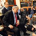 Prime Minister Benjamin Netanyahu at the Fogel family Shiva Photo: Gabi Newman