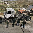 'Price tag' attack near Ramallah (Archive) Photo: AP