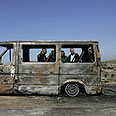 Vehicle torched in West Bank Photo: AP