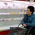 Supermarket in Japan. shortage of flour and noodles Photo: AP
