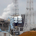 Fukushima nuclear plant Photo: AP