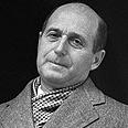 Landau in 1961 Photo: David Rubinger
