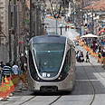 Light Rail in Jerusalem Photo: AP
