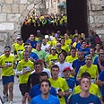 'Symbol of coexistence.' Jerusalem marathon (archives) Photo: Reuters