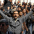 Demonstrators in Syria Photo: AP