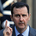 Protests against Assad continue Photo: AP