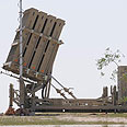 Iron Dome Photo: Herzl Yosef