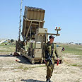 Iron Dome system Photo: Herzl Yosef