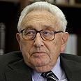 Henry Kissinger Photo: Alex Kolomoisky