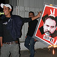 'Lieberman is the most racist in the country' Photo: Hassan Shaalan