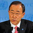 Ban Ki-moon Photo: AP