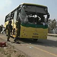 Bus hit by missile Thursday Photo: Roee Idan