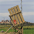 Iron Dome battery Photo: AP