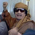 Still smiling? Muammar Gaddafi Photo: AFP