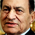 Former Egyptian President Hosni Mubarak - still detained Photo: Reuters