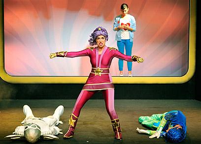 תיאטרון אורנה פורת (צילום: יוסי צבקר)