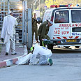 MDA at the scene of shooting incident Photo: Ohad Zwigenberg