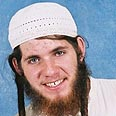 Ben-Yosef Livnat. Killed after prayer Photo: Curtesy of The Shomron Settlers' Committee