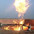 Previous pipeline explosion (archive) Photo: EPA