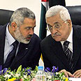 Abbas and Haniyeh. 'New age' Photo: AP