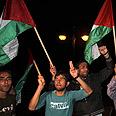 Celebrations in Gaza Photo: AP