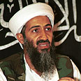 Bin Laden. 'Message of congratulations' Photo: AP